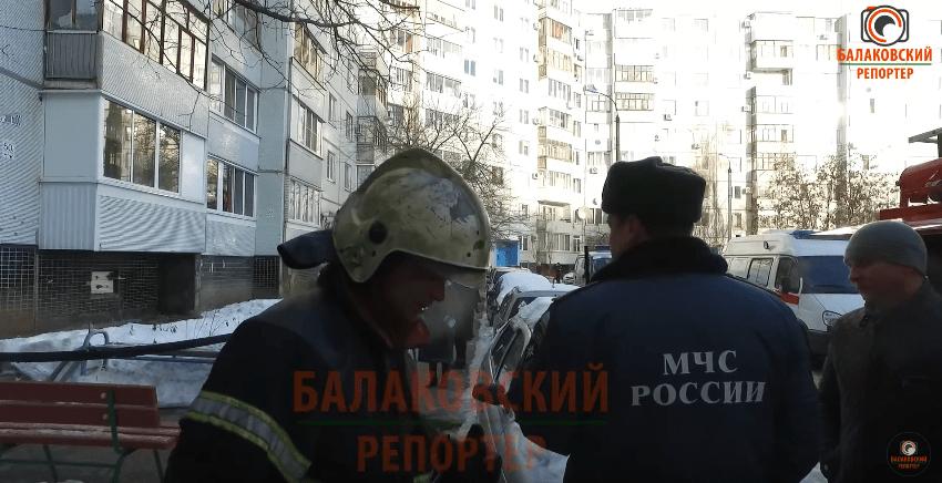 новости балаково,балаковский репортер
