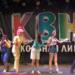 1/4 финала КВН (Школьная лига, 2017 год)